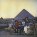 forwardegypt pyramids 1982